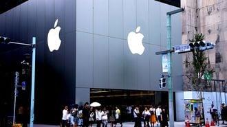 アップルと中国、電子部品メーカー襲う二重苦