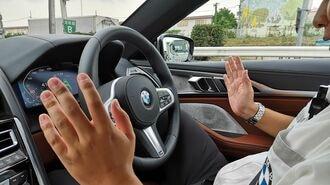 BMWと日産の「手放し運転」は何がどう違うのか