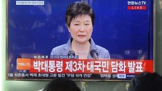 韓国・朴槿恵大統領、往生際の悪い退陣表明