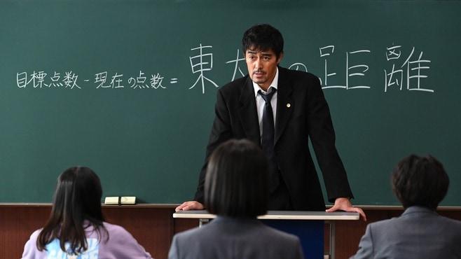 ドラゴン桜秘伝「自分に合う勉強法」東大生の実例