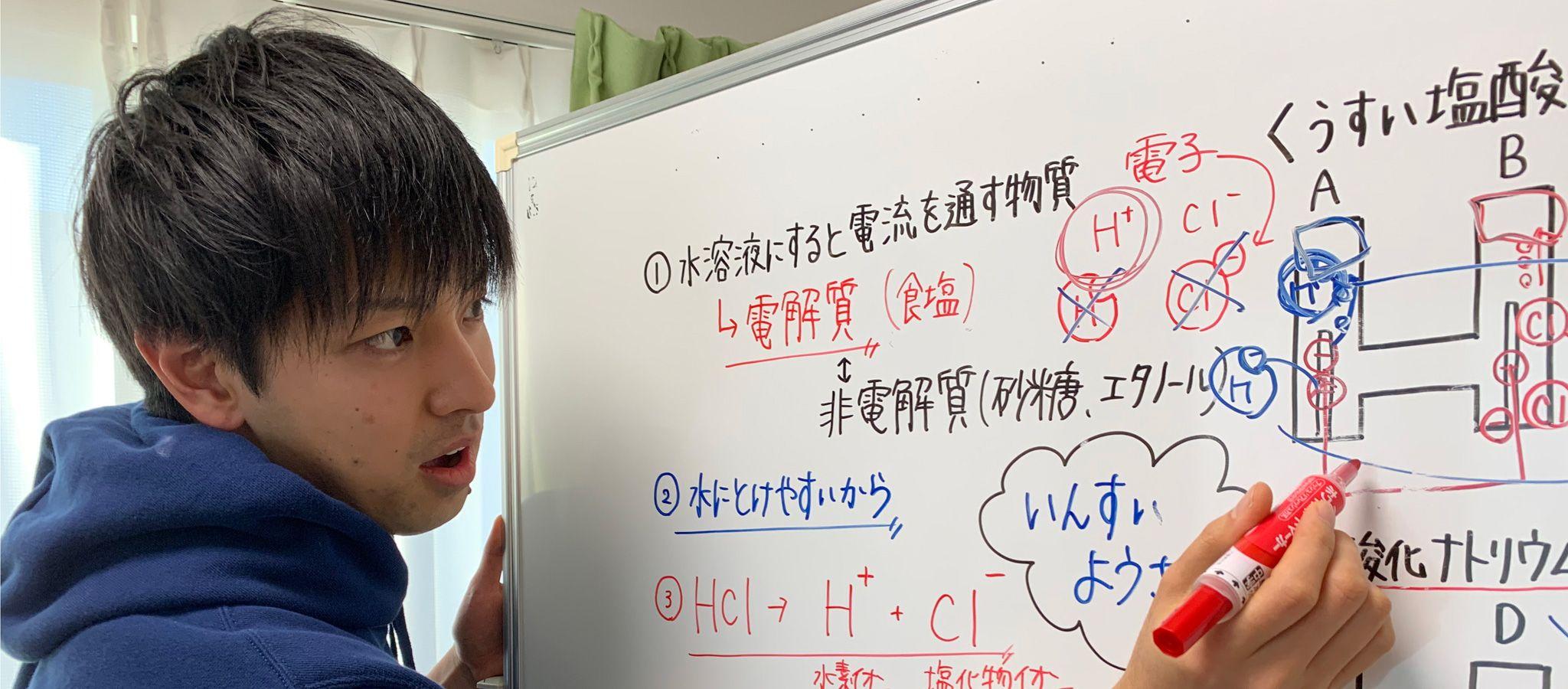 と ある 男 が 授業 し て みた 数学 中2の授業(数学,理科,英語)【19ch】
