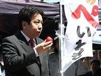 東京電力を蝕む巨額賠償、見えない被害「範囲」