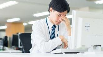 会社の閉塞感を打破する「社内FA」の可能性