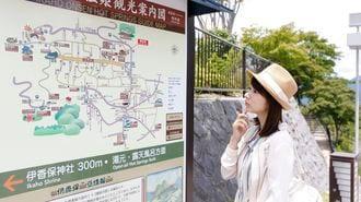 日本人が知らない「外国語案内」の不十分な現実