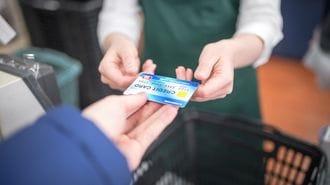 カード払いを躊躇する人はこの新常識を知れ