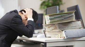 職場の「ムダ業務」を愛するダメ課長の3タイプ