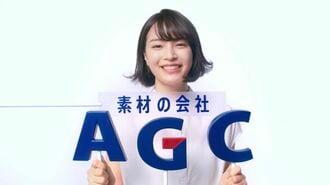 広瀬すず「AGC」のCMがなぜか印象に残るワケ
