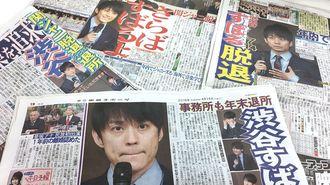 渋谷すばる「関ジャニ∞脱退」会見が示す異変