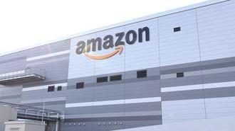 アマゾンのホールフーズ買収は止めるべきか