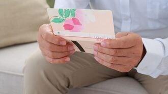50歳のあの人は定年後に一体いくら必要か