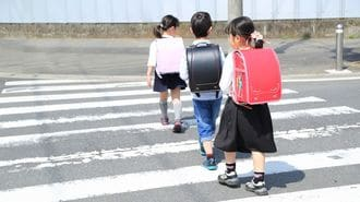 統計で見る「小学生の通学路」の危険すぎる実態