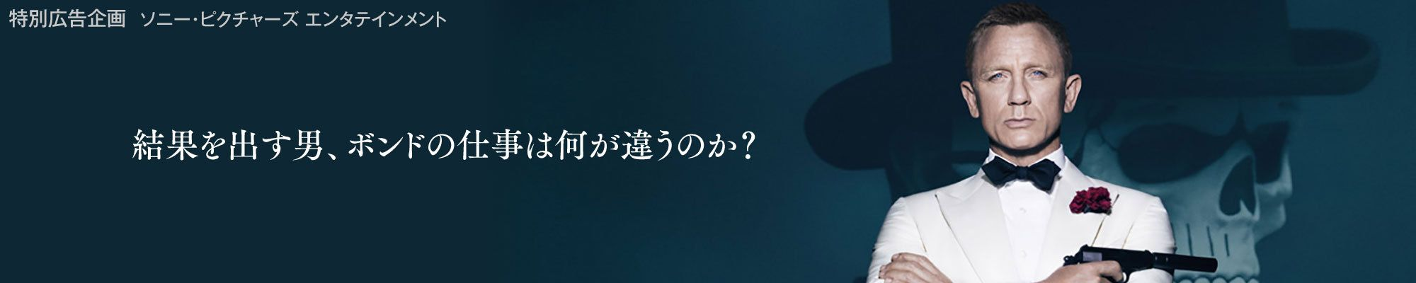 ソニー・ピクチャーズ