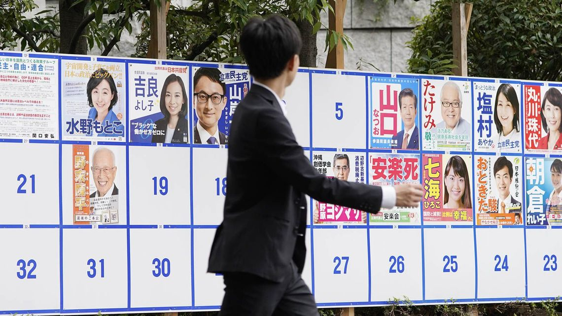 参院選、野党の選挙公約の何が問題なのか | 国内政治 | 東洋経済 ...