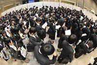 2012年新卒者の就活本格化--「マイナビ就職EXPO」開催