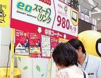 関電ブランドで急成長、虎の子通信事業「ケイ・オプティコム」の前途