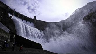 日本中の「ダム」が愛されスポットに転じた背景