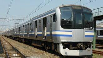 地味な横須賀線「E217系」はJR東の歴史を変えた