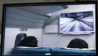 Can Maglev Train Run Faster Than 600kmh?
