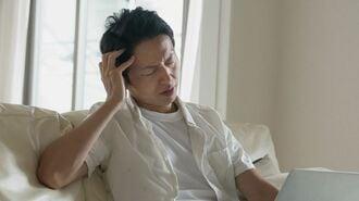 「ストレスが消えても続く」不調の正体と対処法
