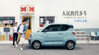 中国の「44万円EV」が農村市場で快走する背景