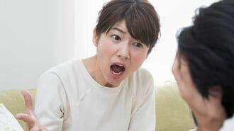 「コウモリが来る」と娘を脅し、舅を殴る鬼嫁