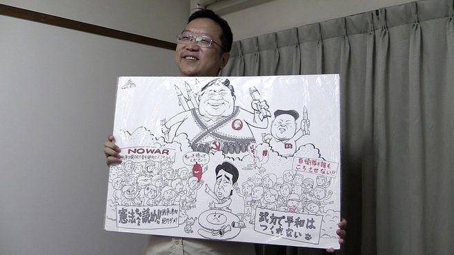 中国人風刺漫画家が日本に「亡命」した事情