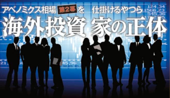 外国人投資家はまだ日本株を買ってくるのか