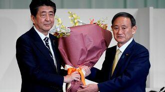 菅義偉は安倍晋三のような悪代官になれるのか