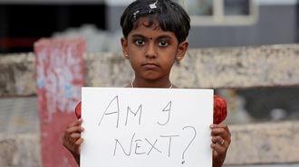 インド8歳児、「集団レイプ」の酷すぎる理由