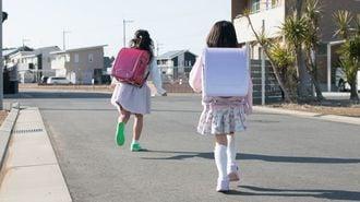 「子どもへの性犯罪」防止に知っておくべき事実