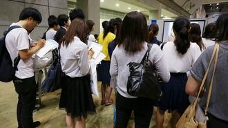 18年卒「大学3年生」は就活準備を始めている