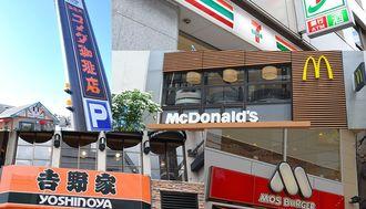マクドナルド凋落で火が点いた「朝食争奪戦」