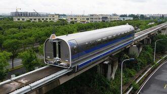 中国リニア「時速600km成功」報道のウソと真実