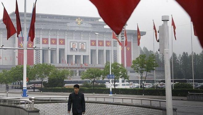 「北朝鮮労働党大会」、5つのポイント
