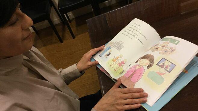 乳がんを告知された看護師が絵本を作った理由