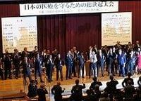 日本医師会など40の医療団体が総決起集会を開催。受診時定額負担阻止へ、773万人分の署名を提出