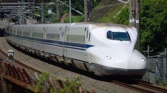 新幹線の「亀裂」はなぜ発見できなかったのか
