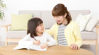 子どもを褒めない親は「見る目」がなさすぎる