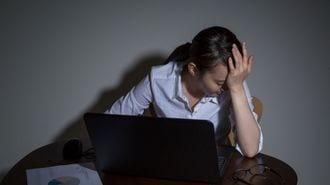 誰も語らない、働く女性の「長時間労働」問題