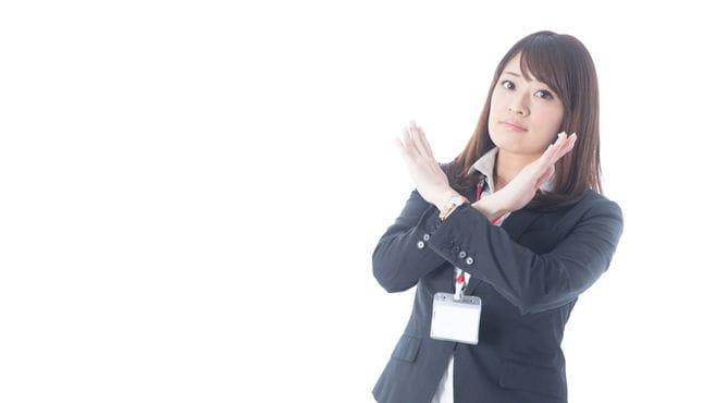 就活で採用者がマイナス評価する、「NG質問」