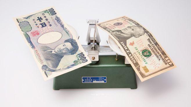 今の「円の価値」は割安なのか、割高なのか?