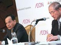 三菱商事と資本提携したイオンに問われる効果