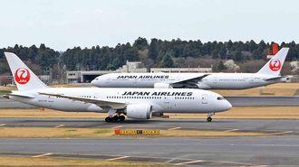 JAL、「役員報酬もらいすぎ」と株主の不満噴出
