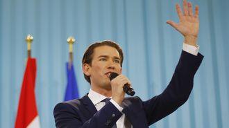 オーストリア、31歳首相がEUへ要求すること