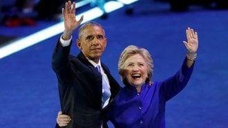 TPP: A Political Headache for Obama and Clinton That Won't Go Away