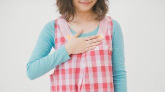 誰もが知っておきたい「乳がん診断」の最先端