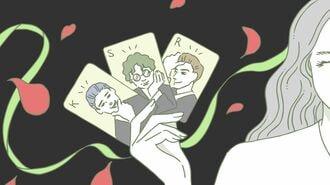 """余韻続く「バチェロレッテ」予想外の""""真の勝者"""""""