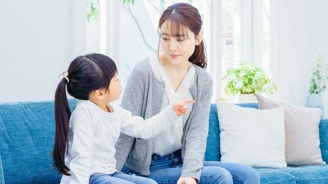 「叱る」「褒める」より効果的な「選ばせる」子育て