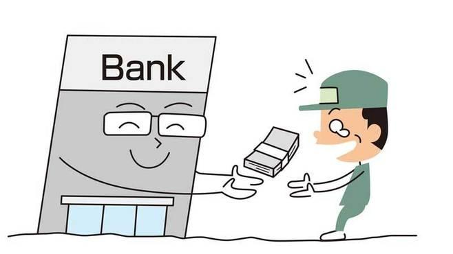 銀行が借り手の将来性に貸すのが難しい理由
