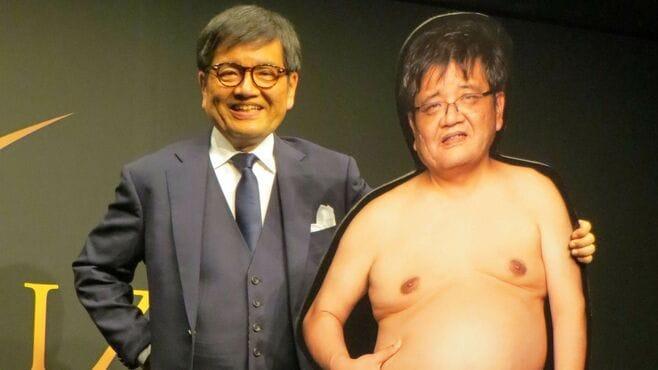 森永卓郎「東京を捨て田舎暮らしを選んだ理由」